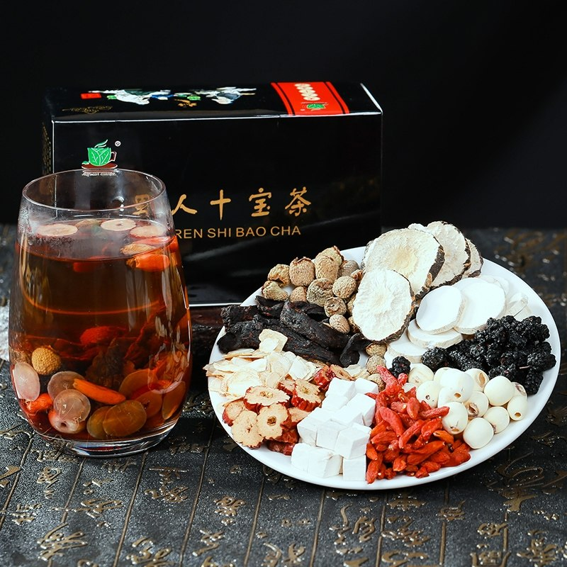 Men's 10 Kinds Of Herbal Teas Care For Men's Health Relieve Fatigue Supplemental Kidney And Liver