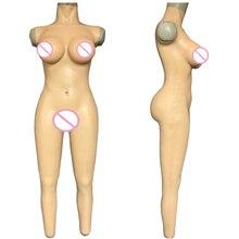Crossdress silicone breast forms very soft crossdresser bra crossdresser vagina Shemale Transgender Vagina femskin