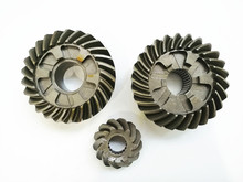 Outboard Engine 6E5-45551-00 Pinion & 6E5-45571-00 Reverse 6E5-45560-00 Forward Gear for Yamaha 115HP 130HP 2/4T