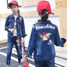цена на Children's clothing set 2018 new spring and autumn girls' jeans suit two-piece chinese bird girl denim body suit kids clothing