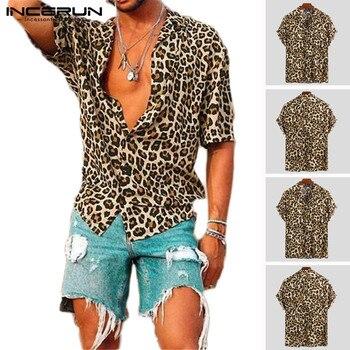 חולצת נמר