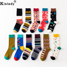 SANZETTI 12 pairs/lot Gift Box Novelty Men's Cotton Colorful Retro Casual Dress Socks
