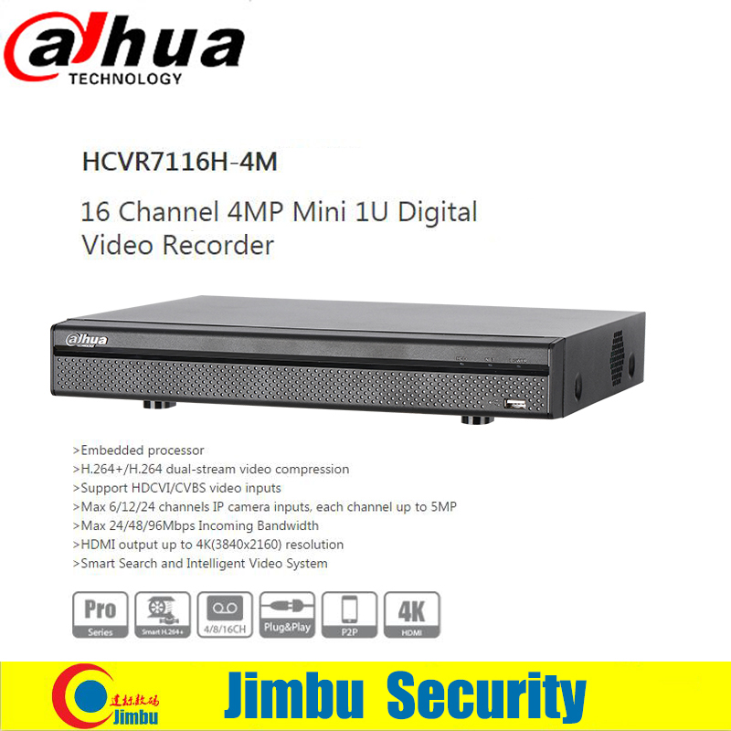 Dahua 4MP HCVR recorder 16CH HCVR7116H-4M H.264+/H.264 Support HDCVI/CVBS video inputs each channel up to 5MP Smart Search b1490 2sb1490 to 264