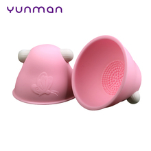 1 Pcs Silicone Sucking Breast Massager 10 Frequency Vibration Stimulation USB Charging SN-Hot