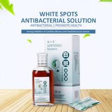 Белых пятен патчи лечение жидкое антибактериальное кожи репигментация по уходу за кожей HB88