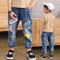 Kids Clothing 2018 New Autumn Children Pants Boys Cartoon Trousers Baby Gun Cotton Pencil Pants Pencil Leggings Boy Wild Jeans Boys Jeans