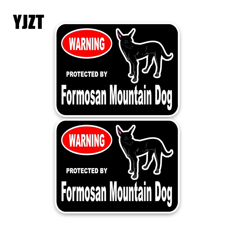YJZT 15*11.4CM 2X Formosan Mountain Guard Dog Personality Retro-reflective Car Sticker Decals C1-4442