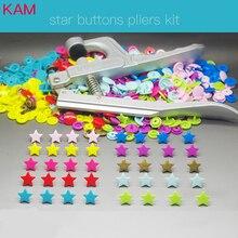 {200 наборов, 10 цветов, смешанный набор+ плоскогубцы KAM с защелкой} KAM, пластиковая защелкивающаяся кнопка в форме звезды и кнопки крепежа для детских подгузников m