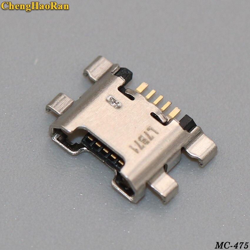 MC-475E