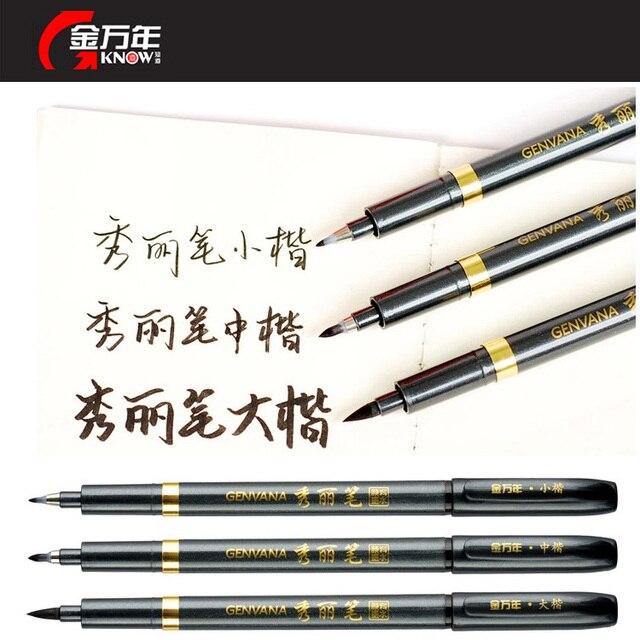 Genvana soft brush pen s m l calligraphy work art painting