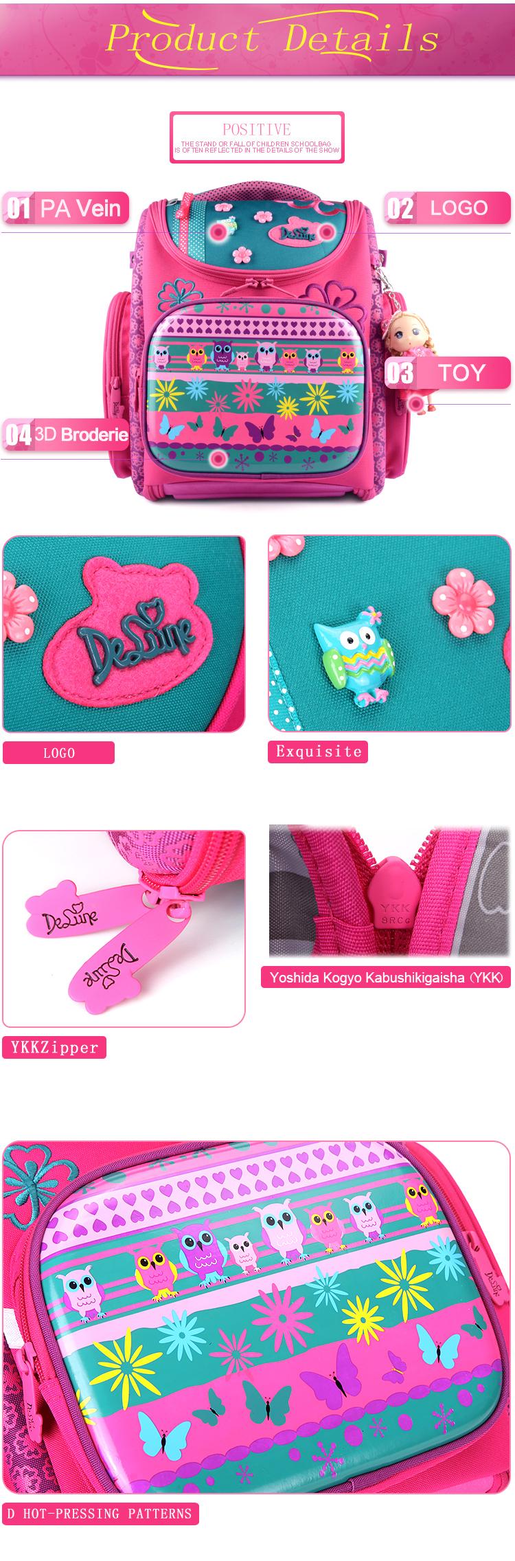 girls school bag (2)