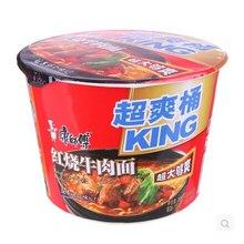Приготовления, импортируемых вкусные большое пищевых лапша лапши китайской быстрого ведро приготовления