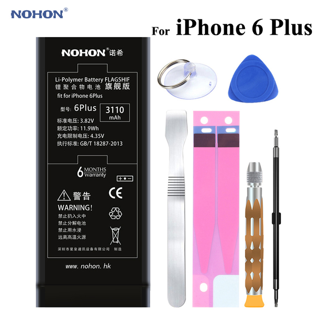 NOHON Battery 3110mAh For Apple iPhone 6 Plus 6P 6Plus High Real Capacity Built-in Phone Li-polymer Batteries With Tools+Package