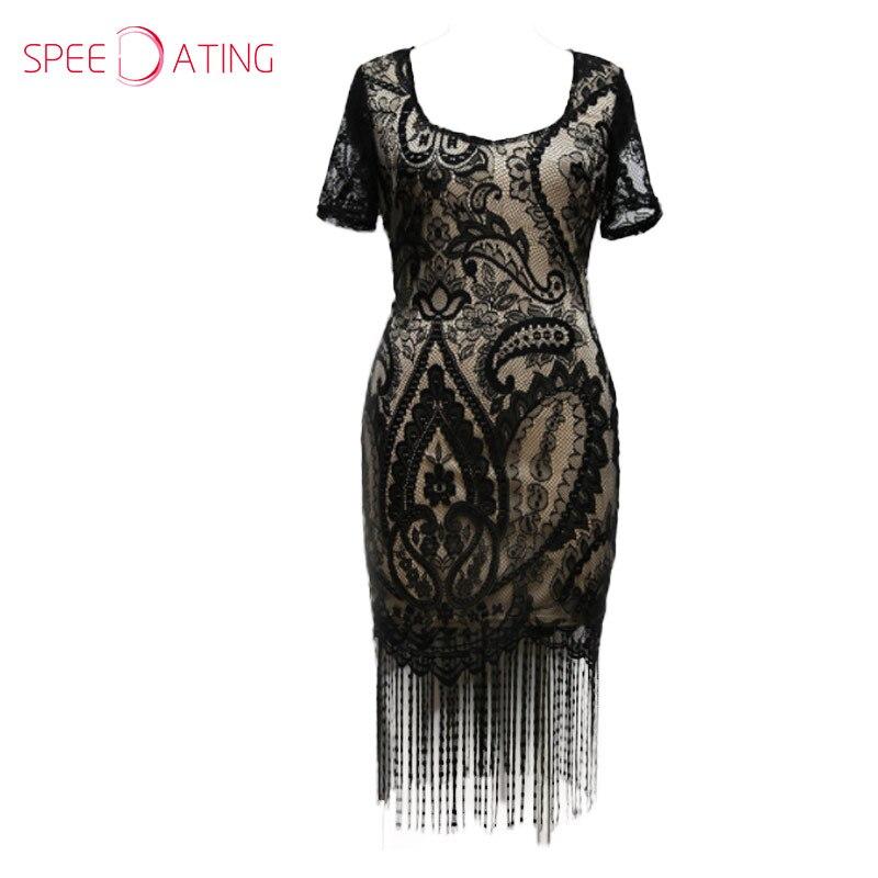 Платье кружево бахрома
