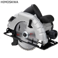 HIMOSKWA Electric Saw 1800W Circular Saw Woodworking Saws With Switch Lock