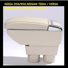 BIGGER SPACE&LUXURY Car armrest box central Storage content box with cup holder & LED suitable for  TIIDA VERSA