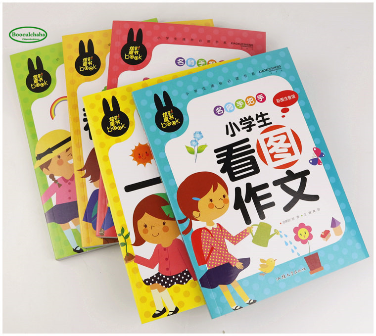 5pcs Chinese composition essay tutorial book for beginners with pinyin Picture writing books
