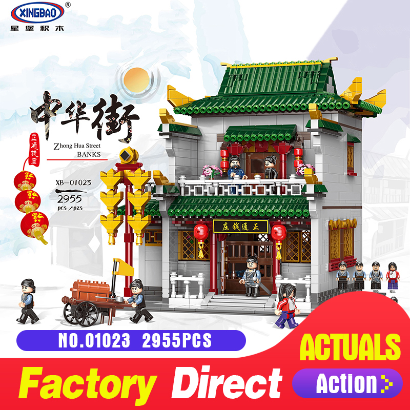 2018 New Xingbao 01023 Zhong Hua Street Bank Educational Toys Building Blocks Bricks Assembled DIY For Kids Birthday Gifts xingbao 01102 new zhong hua street series the teahouse library cloth house wangjiang tower set building blocks brick christmas