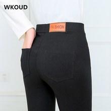 WKOUD 2019 negro lápiz Pantalones de las mujeres blanco flaco Leggings  cintura alta bolsillos Slim Delgado pantalones estudiante. ba5d148b81a