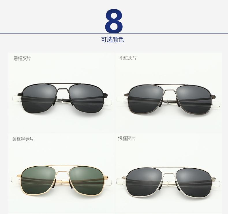 SunGlasses Military Male Sunglasses 2
