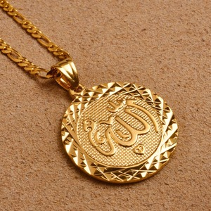 Image 4 - Anniyo זהב צבע אללה תליון שרשרת שרשרת לגברים מזרח התיכון הערבי תכשיטי נשים גברים מוסלמי פריט האיסלאם פריטים #053406