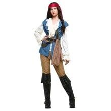La Comeliest muchacha siete mares Sweatie mujer pirata Halloween traje de  fiesta 0a33616f7d4