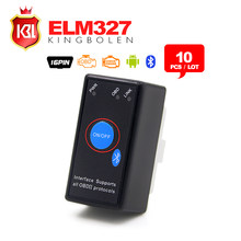 10 pcs/lot A + + qualité V1.5 Super Mini ELM327 Bluetooth avec PIC18F25K80 ELM 327 avec interrupteur OBD2 CAN-BUS outil de Diagnostic Scanner(China)