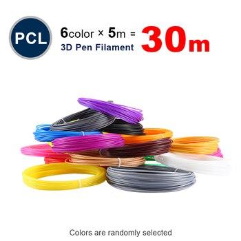 PCL 1.75 ミリメートルフィラメント 20 色 3d プリント pcl 1.75 ミリメートル 3d ペンプラスチック 3d プリンタ Pcl フィラメント 3d ペン abs 環境安全