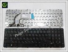 Russian Keyboard for HP Pavilion 15 15T 15-n 15T-N 15-e 15E 15-E000 15-N000 15-n100 N200 15t-e000 15E 15N RU black WITH FRAME