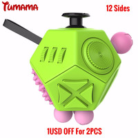 2017 New Version Fidget Cube 12 Sides Anti Stress Anxiety Reliever Increase Focus Finger Toys Kids
