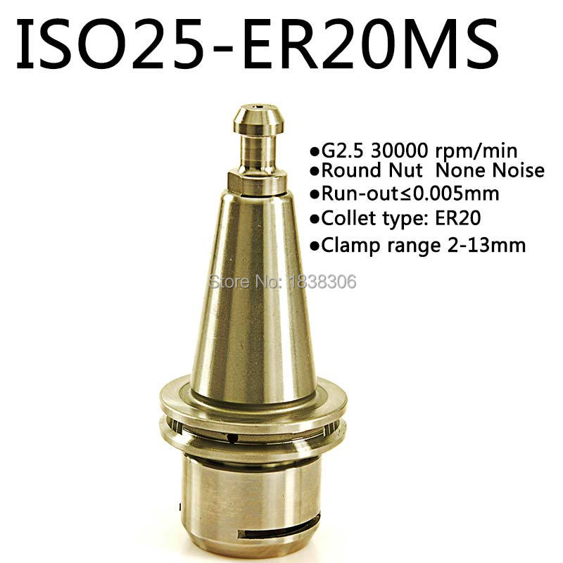 drill chuck ER20 collet ISO20 holder 1pcs ISO25-ER20MS Collet Chuck runout less than 0.005mm tool holder work on milling cutter