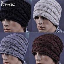 Nueva moda hombres mujeres nieve caliente invierno Casual gorros sólido 4 colores  favorito sombrero gorro Hip Hop Casual masculi. ae0db20d336