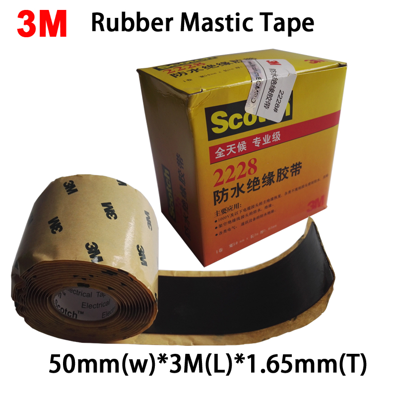 3M 2228# Rubber Mastic Tape, Electrical Insulation Tape, Self-fusing Weather And Moisture Resistance, Power Cable Jacket Seal