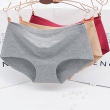 New Womens Sexy Panties