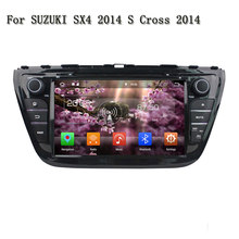 8 Core Android 8.0 RAM 4G 8 Inch 2 Din GPS Navi Stereo Head Unit Video Playe Car DVD Player For Suzuki SX4 2014 S Cross 2014(China)