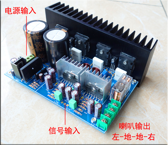 US $21 28 20% OFF|breeze audio A5 UPC1342V + 2SC5200 2SA1943 150w * 2 dual  channel amplifier board-in Amplifier from Consumer Electronics on