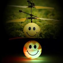LED Light Emotion Magic Flying Ball Infrared Induction Rotating Flying Toys Disco Music Flashing Fly Ball Kids RC Drone Toy Gift