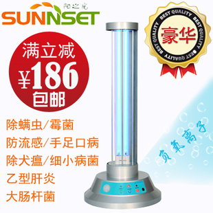 Household Uv Disinfection Lamp Ultraviolet Light Disinfection Of Medical Germicidal Lamp Uv Lamp
