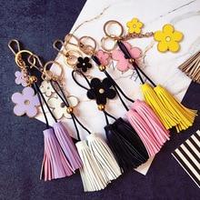 Hot Sale Cute 2 Colors Ice Silk Tassel Keychain Alloy Flowers Key Holder Auto Chain Llavero Charm Car /Bag Ring Pendant