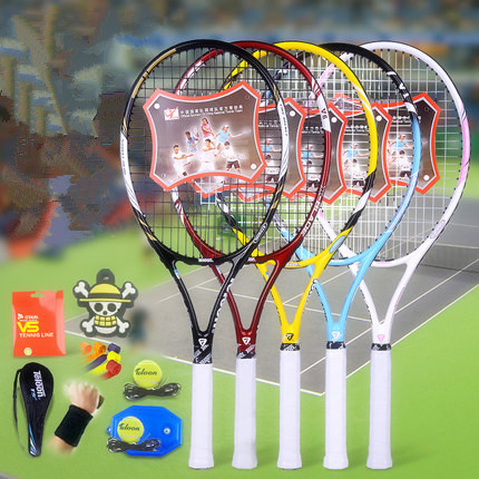 Adult carbon tennis racket beginner ultralight tennis racket prestrung, big head with carry bag -27inch