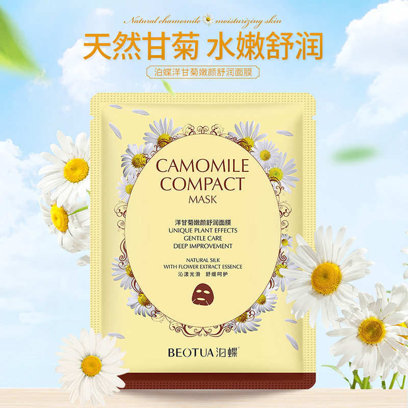 BEOTUA Plant Extract Face Sheet Mask Hydrating Moisturizing Oil Control Lifting Visage Beauty Health Acne Unisex Whole Face Mask in Treatments Masks from Beauty Health