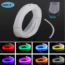 3mm Cream white colors Plastic solid core side emitting lights optical fiber cable