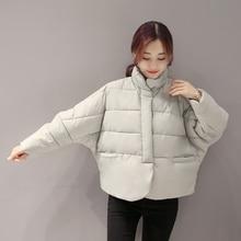 New Fashion 2016 Winter Down Jacket Women Coats Parka Slim Jackets Brand Design Female Winter Coat Parkas Plus Size