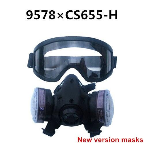 Промышленная безопасность, 9578, костюмы, респиратор, противогаз, химическая маска, спрей, химическая пыль, фильтр, дышащие маски, краска, пыль, половина, противогаз - Цвет: GAS MASKS