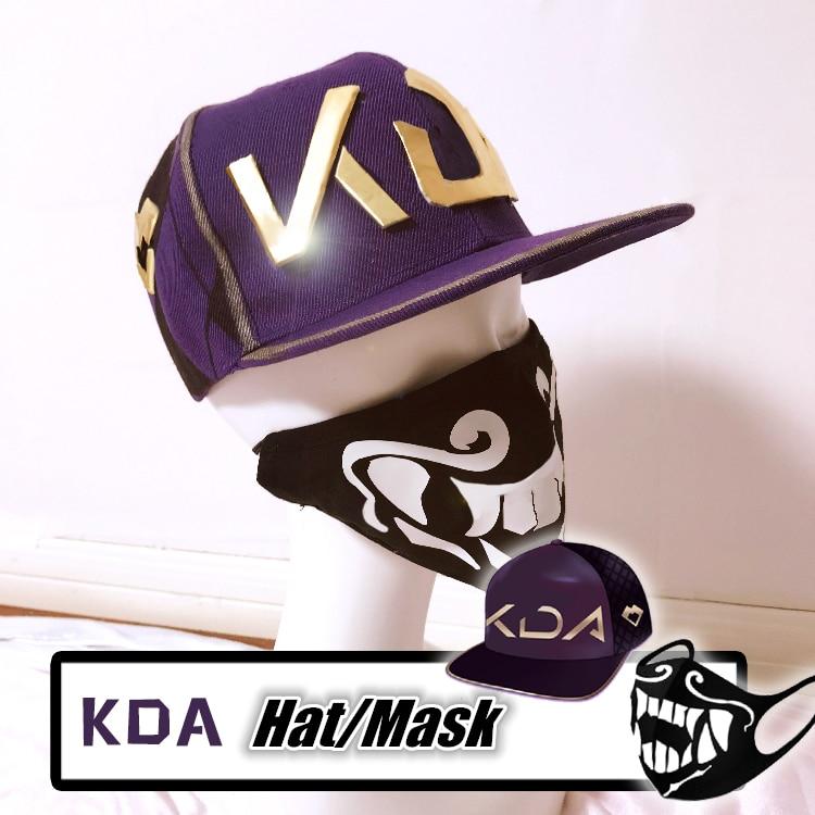 [STOCK] 2018 Game Game LOL KDA Akali Cosplay Hat/Nightlight Mask LOL K/DA Akali Cosplay Prop For Halloween Free Shipping New.