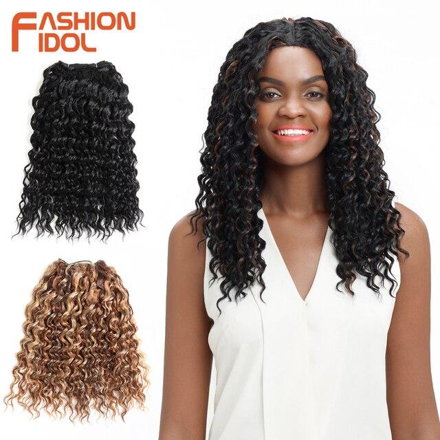 Fashion Idol Kinky Curly Brazilian Hair Weave Bundles Afro Synthetic