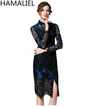 HAMALIEL High End Brand Clothing 2017 Fashion Lace Hollow Out Long Sleeve Female Stand Collar Split Bodycon Pencil Party Dress
