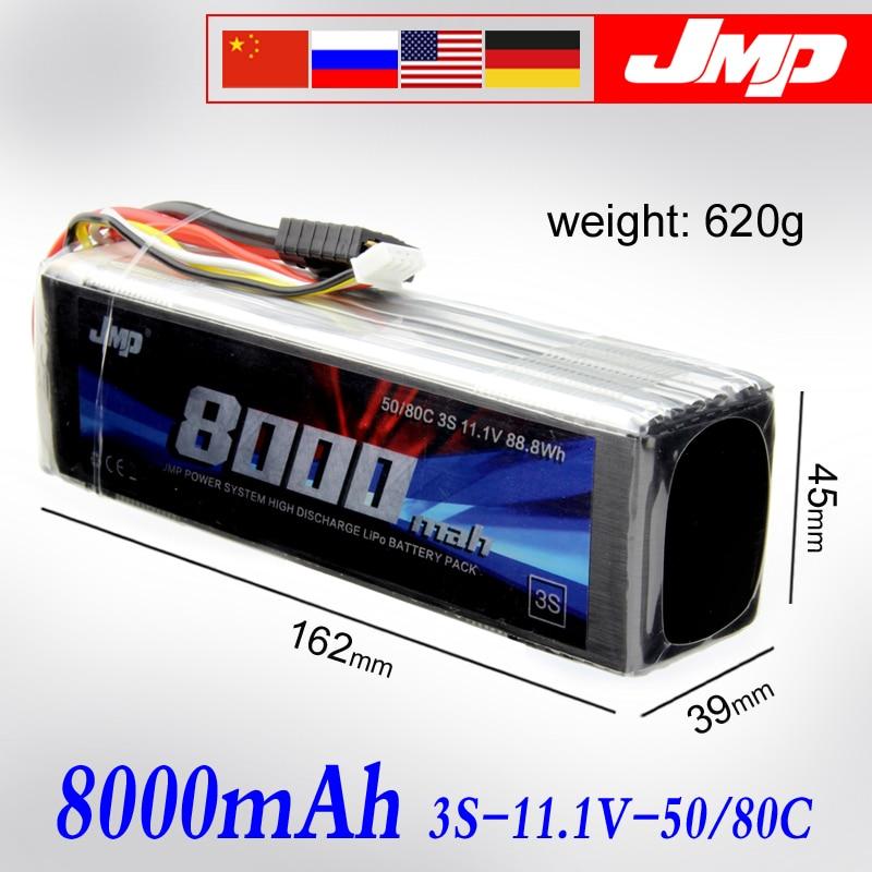 2pcs JMP Lipo Battery 3S 8000mAh 11.1V Battery Pack 60C Battery for TRAXXAS X-MAXX 77086-4 SPARTAN M4-1 marshall mpm4e jmp 1 footswitch 4 way