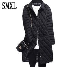 smxl Coat Ultra keep warm white Duck Down Jacket x Long Female Overcoat women new Slim