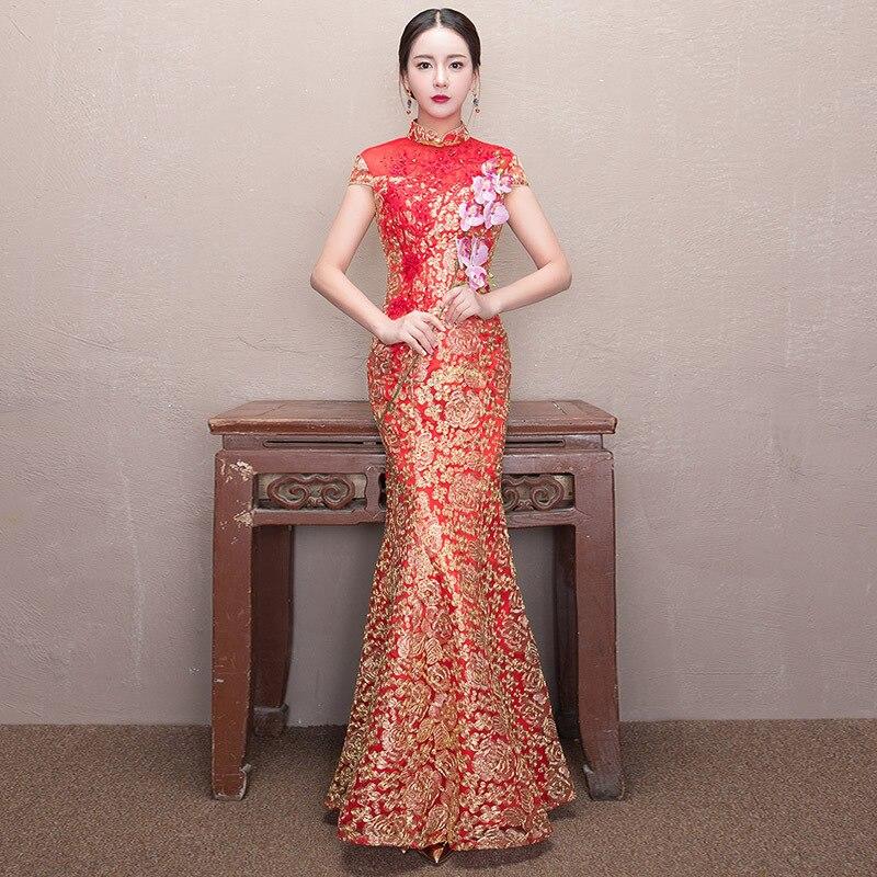 Frau Dress: Red Mermaid Wedding Dress Lace Bride Flower Qipao